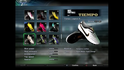 My Pes 2011 Boots
