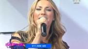 Rada Manojlovic - Tiho tece Sava - (LIVE) - Ispuni mi zelju - (TV Nasa 27.01.2016.)