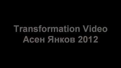 Transformation Video Asen Qnkov 2012 - Trailer