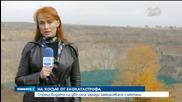 Спряха водата на две села заради замърсяване с метали