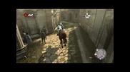 Assassins creed brotherhood my gameplay - изпращане на асасините на мисии