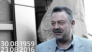 Спомени за Митко Цонев и още...
