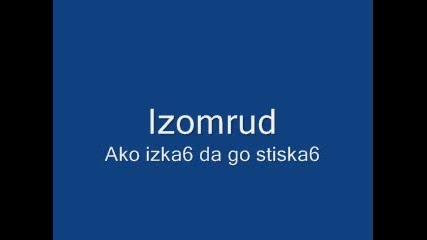 Izomrud - Ako Izka6 Da Go Stiska6