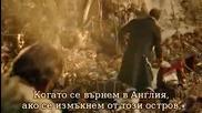 Островът на съкровищата (2012) Part 4