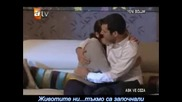 Ask ve ceza ~ Savas & Yasemin ~ Endless love ~ Любов и наказание