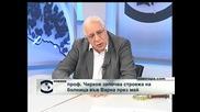 Проф. Чирков започва строежа на болница във Варна през май