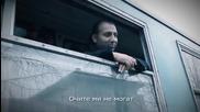 Ork Tik Tak - Gurbet Subs 2013 (officql Video) Dj Plamencho