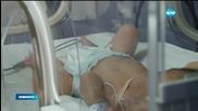Пловдивски лекари спасиха болна родилка и бебето й