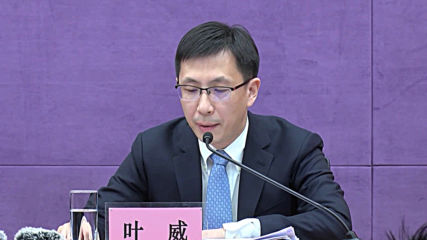 China: MOFCOM says foreign investment not leaving country