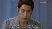 (бг превод) Spy Myung Wol Епизод 11 Част 1