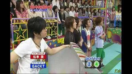 Gackt v.s. Arashi (07 04 09) Part3