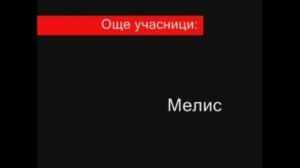 Krasiv Film Na 4b Klas