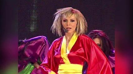 Алисия - Едва ли те боли (2008)
