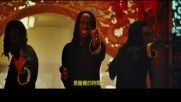 New!!! Migos - Stir Fry [official video]