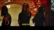 New!!! Migos - Stir Fry [official video]