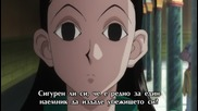 Hunter x Hunter 2011 21 Bg Subs [high]