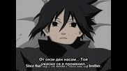 Naruto Vs. Sasuke Bg Sub Високо Качество Епизод 130