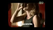 Guano Apes - Open Your Eyes [bg Subs]