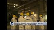 """Япония рестартира първата си ядрена централа след инцидента в АЕЦ """"Фукушима 1"""""""