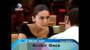 Binbir Gece - 1001 Нощи Епизод 33 Реклама +инфо