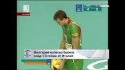 България загуби от Италия с 1-3 и остана четвърта във волейболния турнир на Олимпиадата
