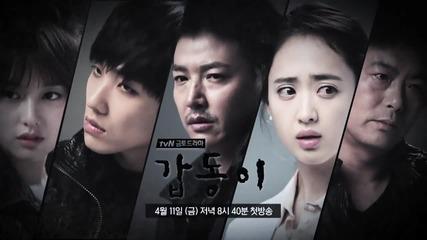 2014 New Korean Drama Gapdongi: Making - Poster on set pieces / Photoshoot