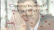 Превод! Nikos Vertis - De Vrisko Logia