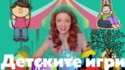 ТОП 5 Великденски забавления за децата (Mamma Mia)