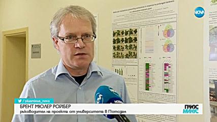 """""""Плюс-Минус за Европа"""": Как се развиват научни проекти с кохезионни фондове?"""