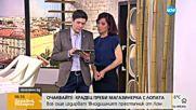 В печата: Връзват хотелите с данъчните и МВР
