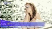 New Преслава - Скоро (official Video) 2013
