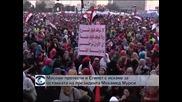 Масови протести в Египет с искане за оставката на Мурси