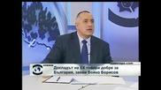 Бойко Борисов призова българите да не се подвеждат по лъжите на опозицията