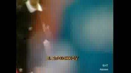 Стоичков Вкарва Дузпа На Германия