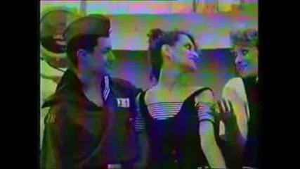 дует Шанс - 1991