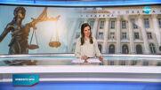 Новините на NOVA (20.10.2020 - обедна емисия)
