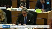 Екоминистърът отговаря на въпроси за глобалното затопляне в Брюксел