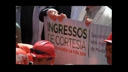 """Бразилия откри новия национален стадион """"Мане Гаринча"""""""