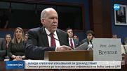 Тръмп отне достъпа до класифицирана информация на бившия директор на ЦРУ