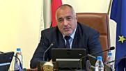 Борисов: Единственото нещо, което не търпи промяна, е членството ни в НАТО и ЕС