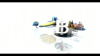 3d Анимация - Верига