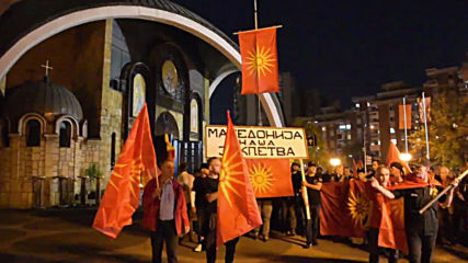 North Macedonia: Demonstrators mark founding of Internal Macedonian Revolutionary Organisation