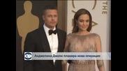 Никол Кидман играе принцеса Грейс Монакска