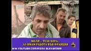 Gospodari Na Efrira - Romsko Obrashtenie - Sarkozi.avi