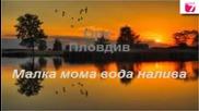 Оркестър Пловдив - Глория и Славка Калчева