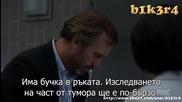 Д-р Хаус - Сезон 8 Епизод 2 Бг Субтитри