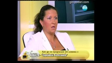 """Калинка и """"Големият взрив"""""""