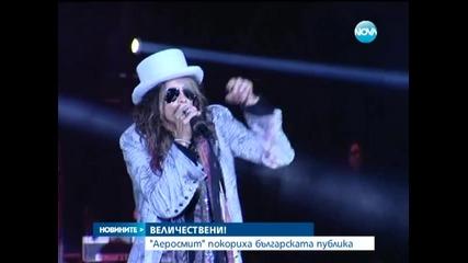 Aerosmith покориха българската публика - Новините на Нова