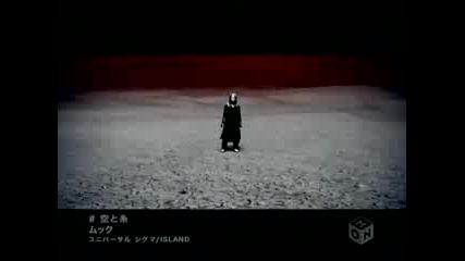 (mucc) -  (sora To Ito) Hq