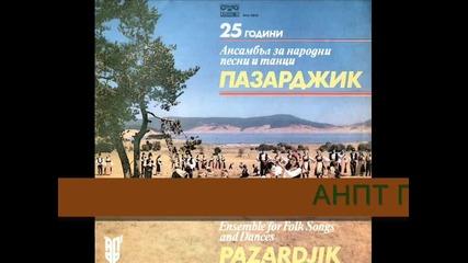 Анпт Пазарджик - Оплакала се Янина майка